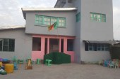Éducation : Un centre socio-éducatif pour les enfants malades