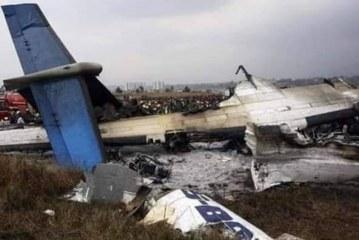CRASH DU VOL 302 D'ETHIOPIAN AIRLINES : UN COMMISSAIRE DE LA CAF PARMI LES VICTIMES