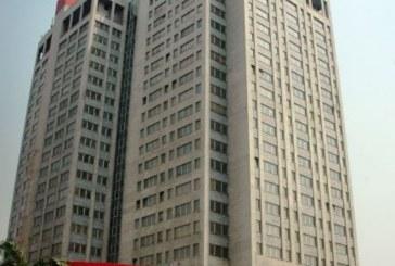 SOLIDARITÉ CORONAVIRUS : United Bank For Africa (UBA) a annoncé aujourd'hui qu'elle contribuerait à hauteur de 5 milliards de nairas (14 millions de dollars) dans la riposte contre le COVID-19 en Afrique